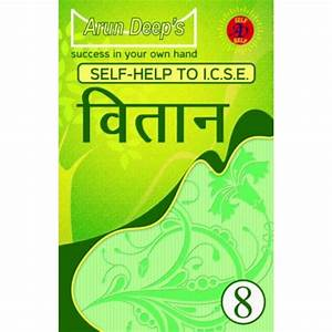 Arun Deep U0026 39 S Self Help To Vitan For Class 8