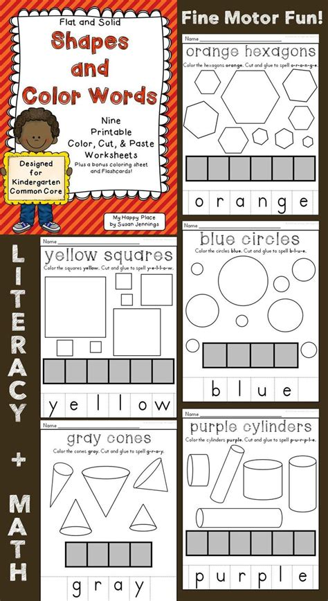 flat and solid shapes color words cut paste worksheets