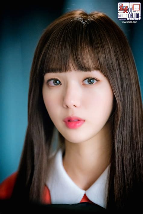 According to our records, she has no children. หลงรักแชซูบิน (Chae Soo Bin) นางเอก I Am Not A Robot มากเลยคร้า เห็นแล้วหวั่นไหว>