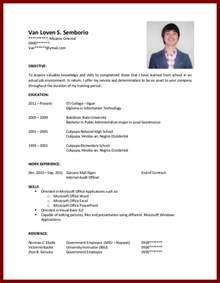 tourism student resume objectives ojt sle resume objectives for students objectives in applying ojt resume sle objectives of