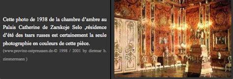 la chambre d ambre le mystère de la chambre d 39 ambre forum fr