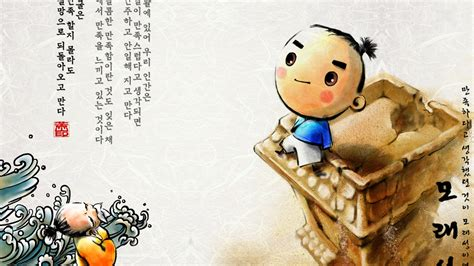 Anime Korean Wallpaper - korean anime wallpaper impremedia net