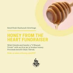honey fundraiser congregation olam tikvah 378 | 293894 orig