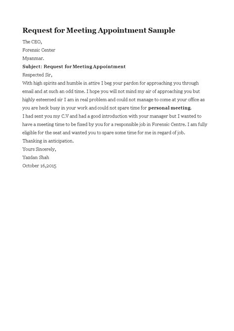 business appointment request letter templates