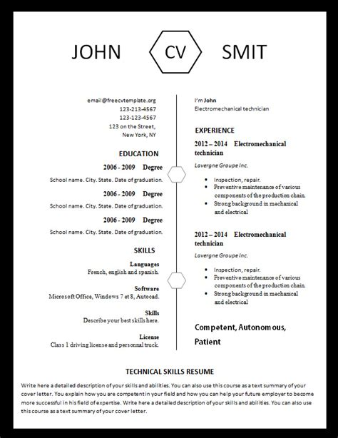 Cv Template To Print by Modern Resume Template 793 799 Get A Free Cv