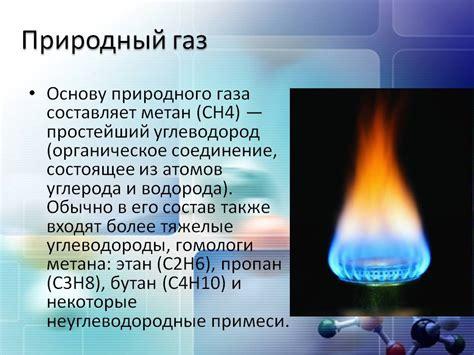 Применение сжиженного природного газа СПГ в качестве моторного топлива — Элитгаз на DRIVE2