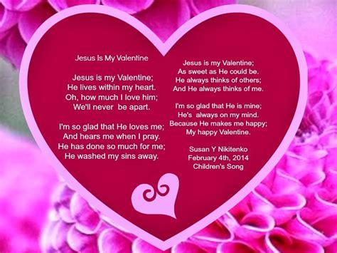 Jesus My Valentine Poem