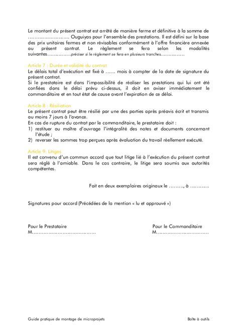 modele contrat pour prestation musicale mod 232 le de contrat de prestation