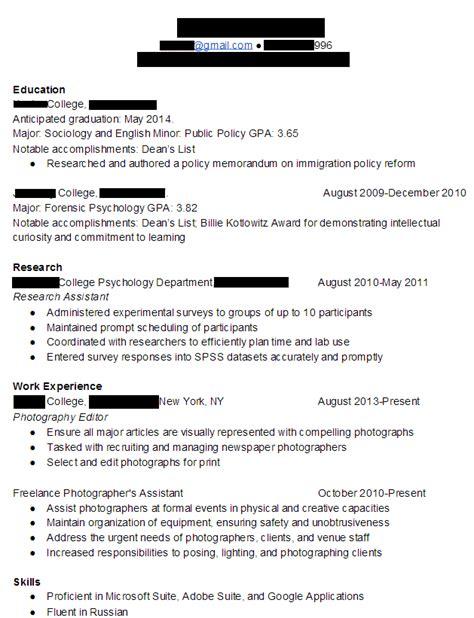 help a college student get a policy internship