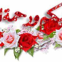 As-salam Alaikum Pictures, Images & Photos | Photobucket