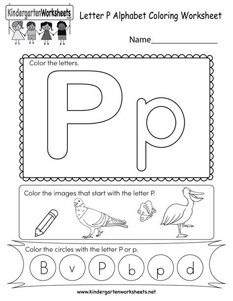 letter p coloring worksheet  kindergarten english