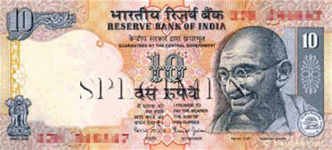 bureau de change meilleur taux change roupie indienne eur inr cours et taux cen