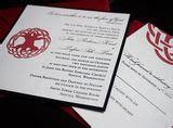 dublin wedding invitation sle tulaloo