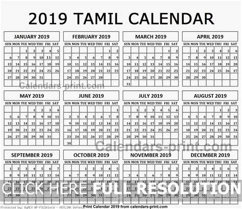 Tamil 2019 Calendar Monthly Calendar 2019 Tamil Printable Template With Notes
