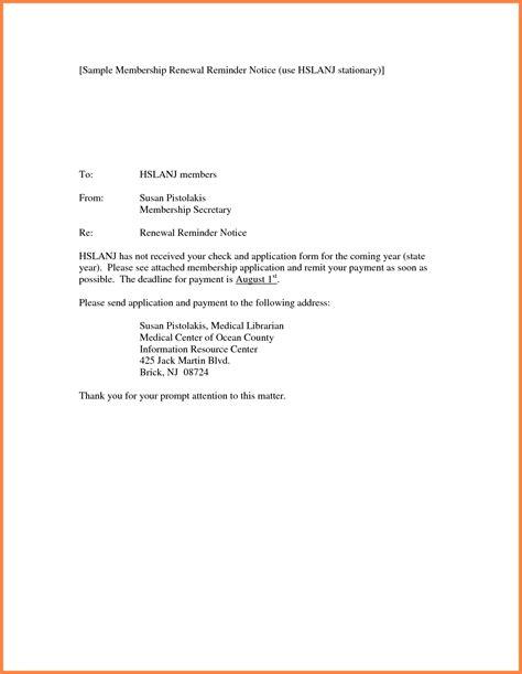 insurance renewal notice sample notice letter
