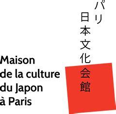 maison de la culture du japon 224