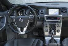 Volvo V60 Oversta Edition : volvo s60 v60 oversta edition des quipements en cadeaux l 39 argus ~ Gottalentnigeria.com Avis de Voitures