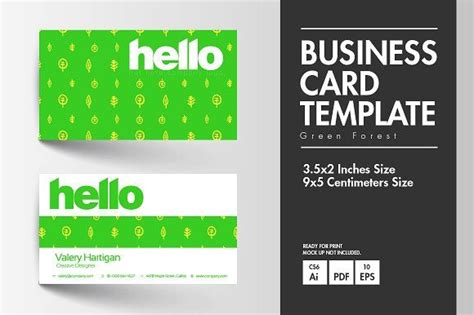 business card green forest  images business card