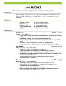 resume verbiage for servers shift manager resume sle my resume