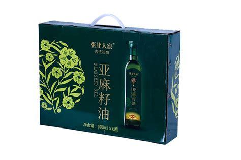 湖南长沙哪里可以印刷礼盒纸盒?质量好又正规的包装盒印刷厂家_常见问题_长沙纸上印包装印刷厂(公司)