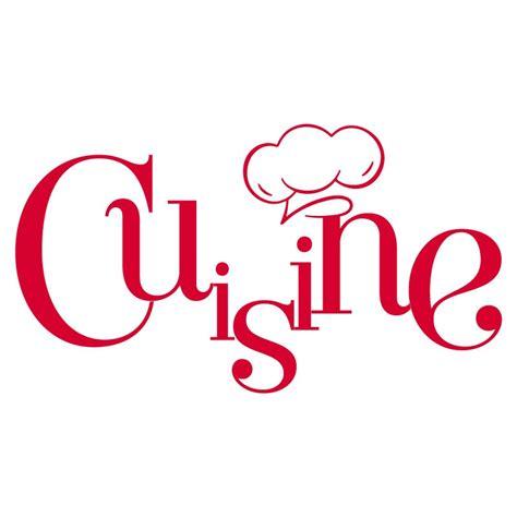 logo cuisine sticker mural quot cuisine et toque quot pour cuisine en vente