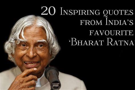 dr apj abdul kalam  inspiring quotes  indias