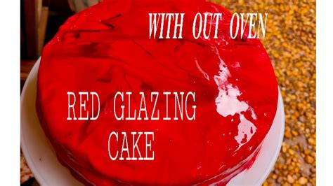 This sand is used to make an environment like oven in the pressure cooker. RED GLAZING CAKE||WITHOUT OVEN ||LESS EXPENSE||MALAYALAM|EASY TO MAKE - YouTube