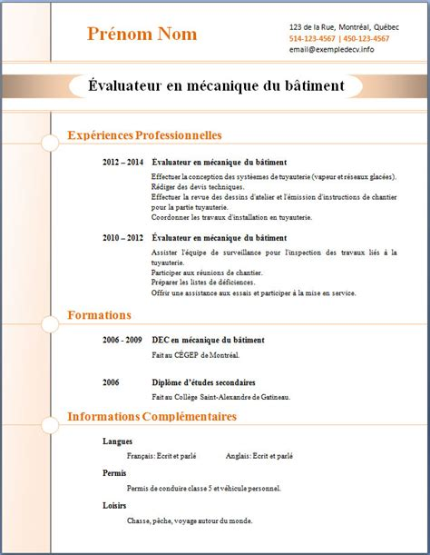 Exemple Ce Cv by Exemple Cv Cv Anonyme