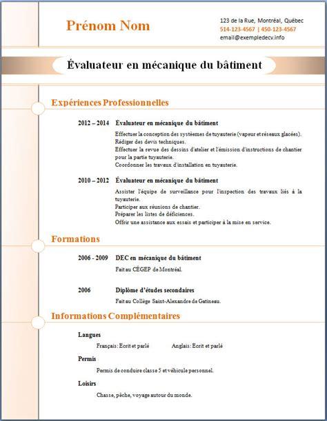Exemple Gratuit De Cv by Mod 232 Les Et Exemples De Cv 268 224 274 Exemple De Cv Info