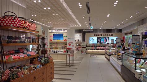 """tobu Department Store"" Tokyo Skytree Town  The Tokyo"