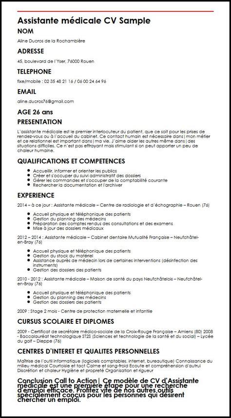 secretaire medicale offre d emploi secretaire medicale a domicile offre emploi 28 images cv secretaire hospitaliere exemple cv