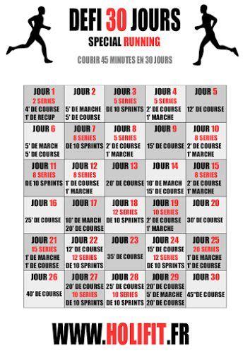 abdo au bureau défi 30 jours gainage holifit hiit programme