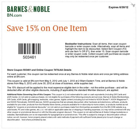 barnes and noble codes printable coupons barnes and noble coupons