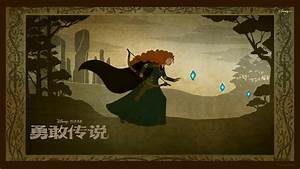 Brave Chinese Wallpapers - Brave Wallpaper (31446632) - Fanpop
