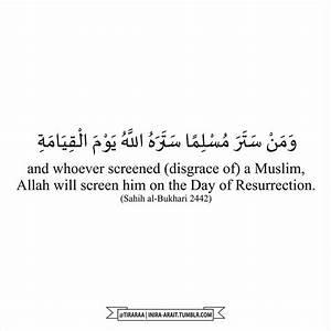 Narrated `Abdul... Abdullah Ibn Umar Quotes