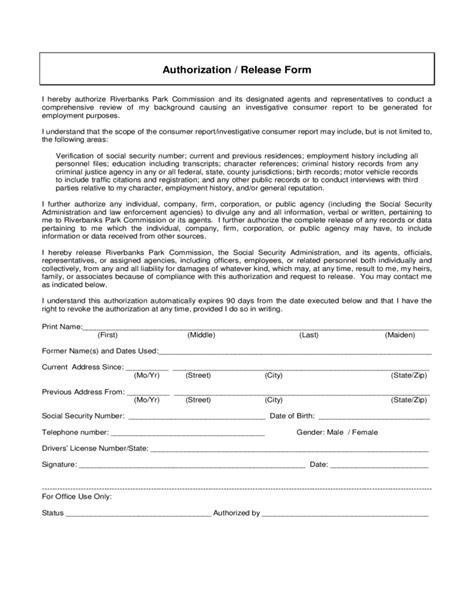 rental background check sle form free
