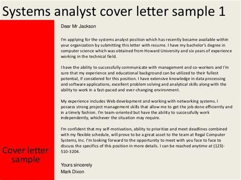 cover letter system analyst botbuzz co