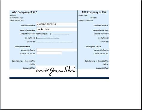 business account receipt template receipt templates