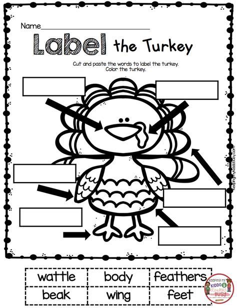 november math and literacy pack freebies kindergarten