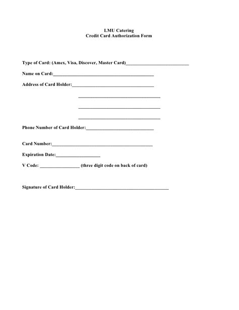 perm credit card auth form
