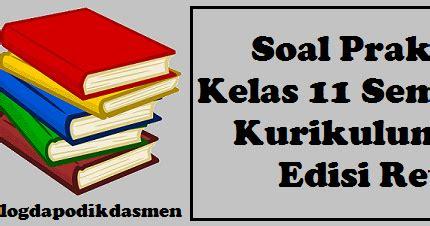 Mulai dari sel, sistem gerak, sistem peredaran darah, sistem pencernaan. Soal Prakarya Kelas 11 Semester 2 Kurikulum 2013 Edisi ...