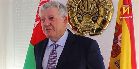 otkrytie pochetnogo konsulstva respubliki belarus