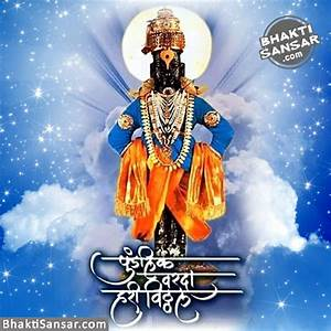 Lord Vitthal Photos, Pictures & Wallpapers for Facebook ...