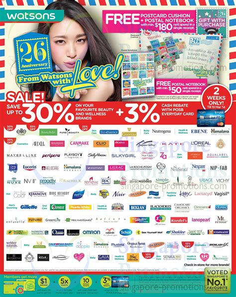 Selected Brands Up To 30 Percent Off » Watsons Personal
