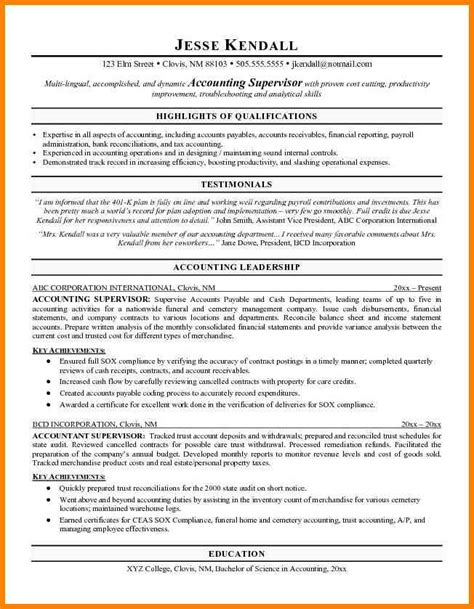 finance clerk sle resume of synthesis essay accounting