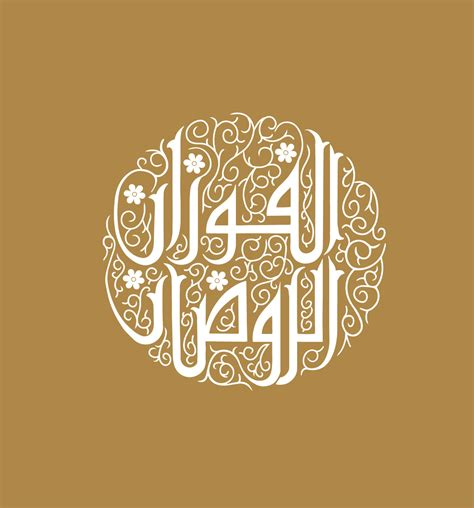 shadi card design logo newletterjdico