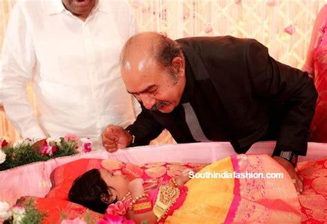 sridevi vijaykumar daughter naming  cradle ceremony