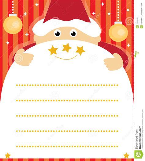 weihnachtsmann wunschzettel stock abbildung illustration
