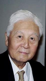 workers compensation dr yasunosuke suzuki  pioneer