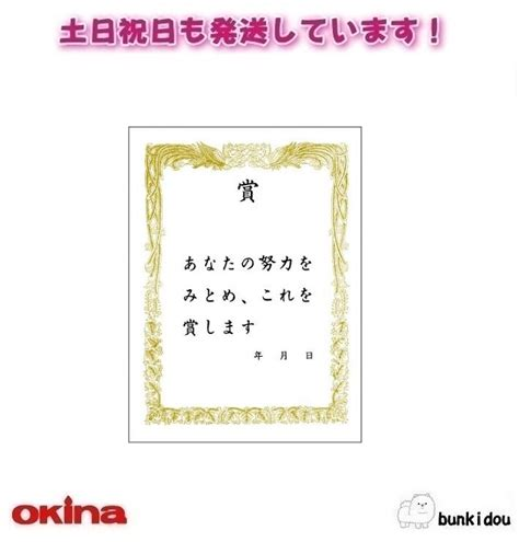 We did not find results for: Stationery shop Bunkidou: Palio, a certificate of merit card [is cat POS from 800 yen (tax ...